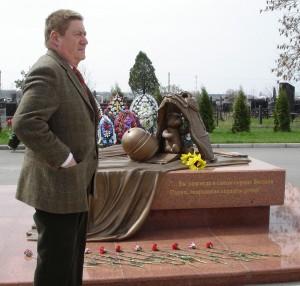Beslan 2008.jpg