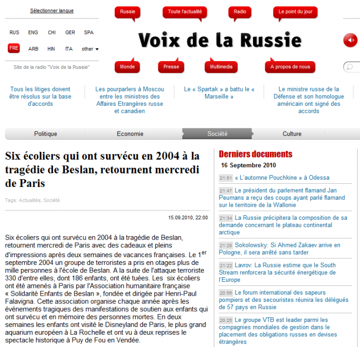 Voix de la Russie.png