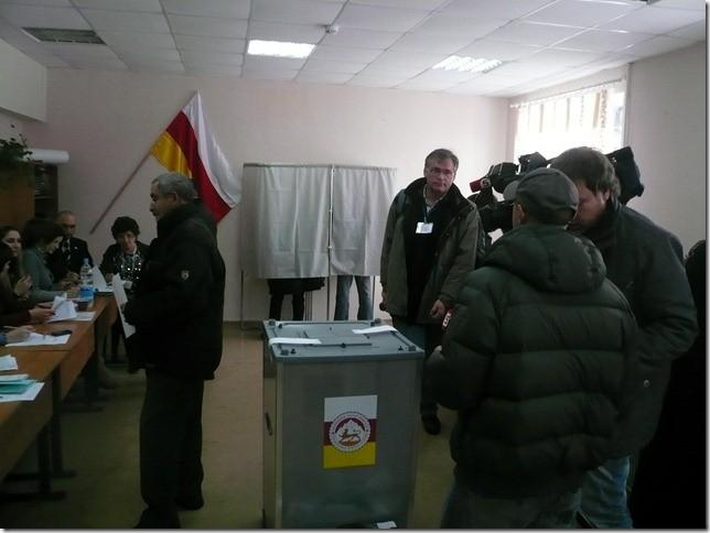 Ossétie du Sud.jpg