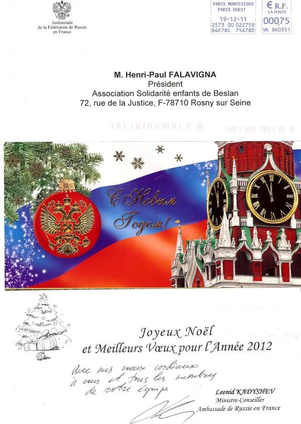 voeux de L. Kadichef, ministre conseiller ambassade de Russie 002.jpg