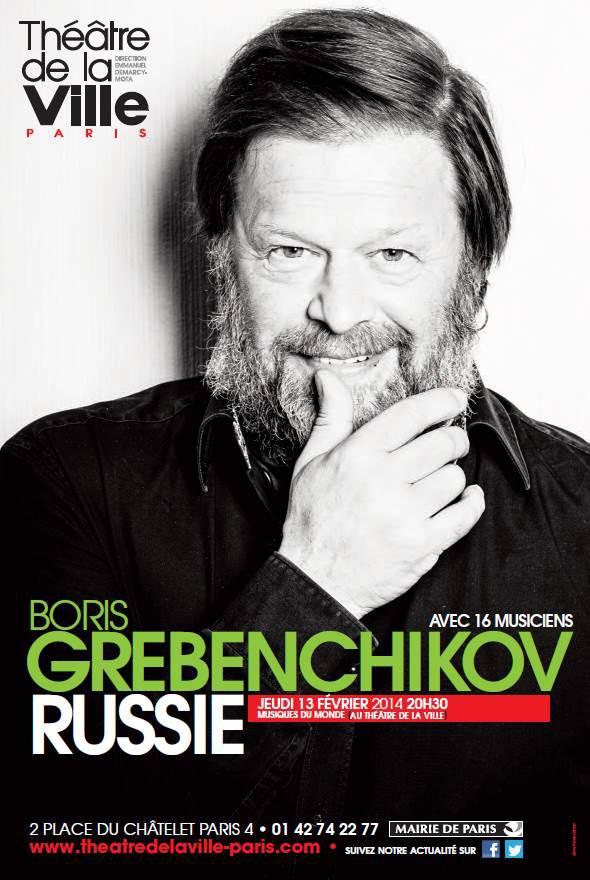 Grebenchikov.jpg