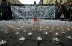 Mémorial Beslan