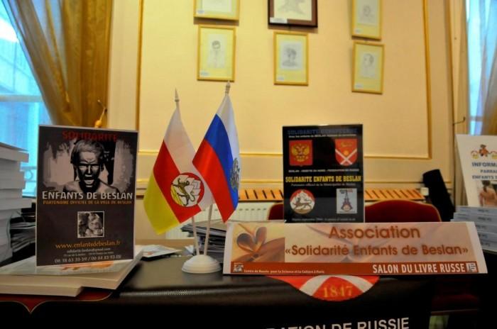 Solidarité Enfants de Beslan 1.JPG