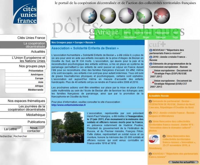 cités unies France.jpg