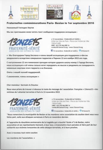 Attentat Solidarité 13onze15