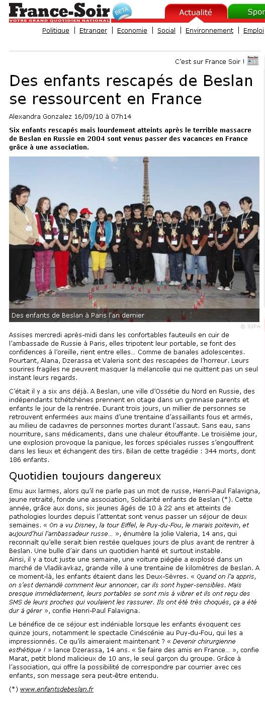 France Soir SEB 2010.png