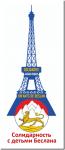 Logo_SEdB_2.png