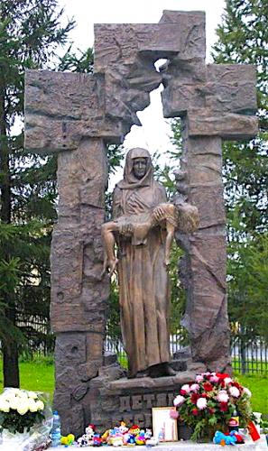 Beslan, Monument