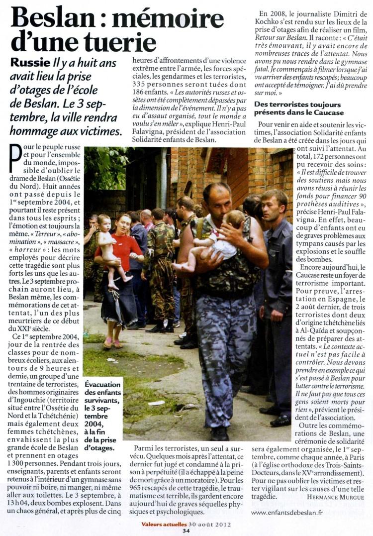 Beslan VA001.jpg