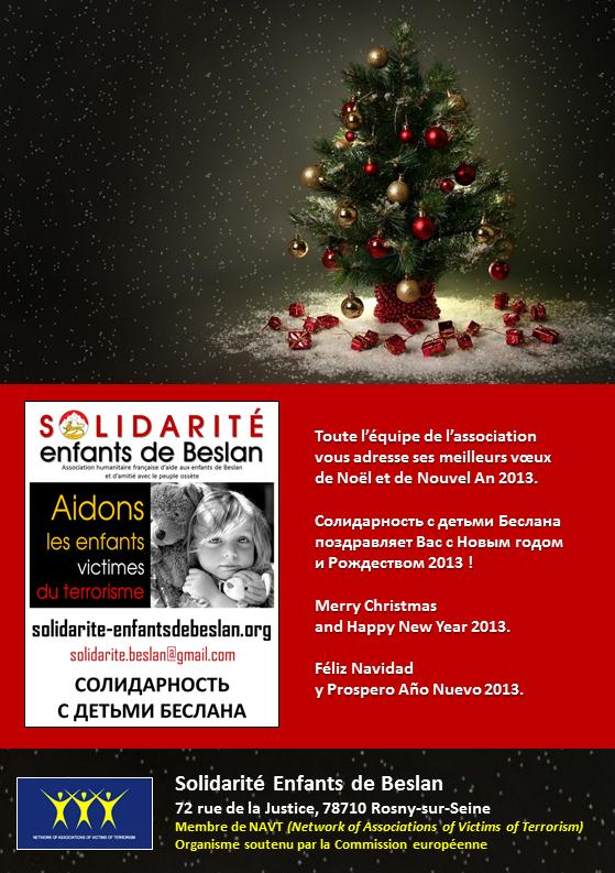 Voeux 2013 de Solidarité Enfants de Beslan.png