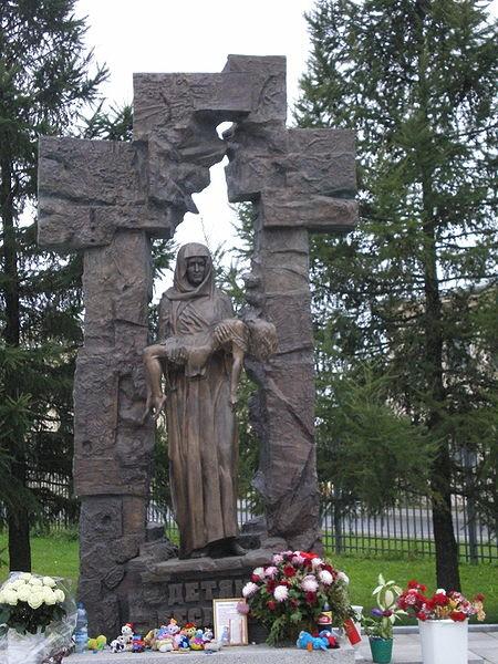 Beslan Monument.JPG